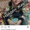 Стали известно, где находится мальчик, которого искали в Астрахани