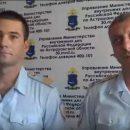 Астраханскому полицейскому вручили медаль за спасение людей на пожаре