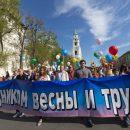 Куда отправиться из Астрахани на выходные