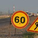 Обновленную дорогу в Трусовском районе Астрахани оценили