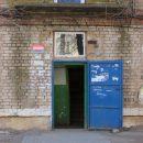 Астраханцы жалуются губернатору на плесень на подъездах домов и затопленные подвалы