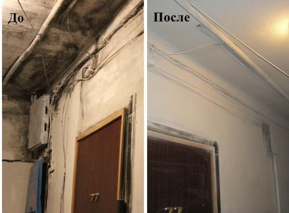 Жильцы многоэтажки в Астрахани добились ремонта в подъезде