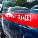 В Астраханской области сотрудник базы отдыха скончался на работе