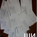 В Астрахани нашли мешки писем, которые сжигали предположительно по просьбе сотрудницы Почты России