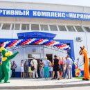 Прокуратура заинтересовалась спортивным комплексом в селе Икряное