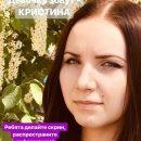 В Астрахани ищут пропавшую девушку