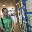 В Астраханской области восемь выпускников не смогли сдать ЕГЭ из-за технической ошибки