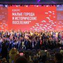 Проект благоустройства Камызяка выиграл грант Всероссийского конкурса — 55 млн рублей