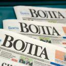 Вышел новый номер  «Газеты ВОЛГА»