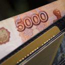 В Астрахани будут судить фальшивомонетчика