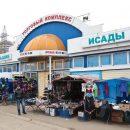 В Астрахани на Больших Исадах зачищают территорию