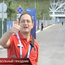 В Астрахани по пути на проходивший в Волгограде матч заблудились болельщики из Египта