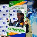 В Астрахани подросткам стали выдавать трудовые книжки