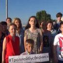Жители Астрахани и Ахтубинска записали обращение к президенту