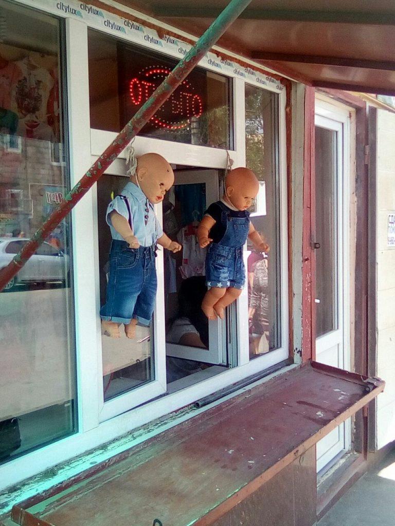 В Астрахани на Больших Исадах сфотографировали странную витрину