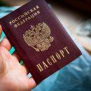 Паспорта астраханцев могут оказаться не действительными