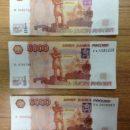 В Астрахани начинается сезон фальшивых денег