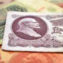 В Астрахани выставили деньги как экспонаты