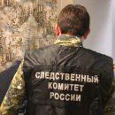 В Астрахани задержан создатель «группы смерти» в соцсетях