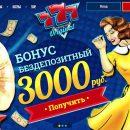 777 Originals: секреты счастливого казино!