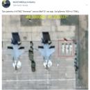 В Интернет попали снимки новейших военных разработок с астраханского аэродрома