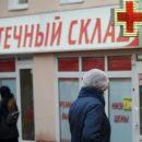 Почему в Астрахани дорожают лекарства