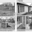 В Астрахани благотворительный фонд выгоняют из помещения
