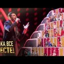 Астраханский певец поразил Лазарева и Баскова на музыкальном шоу