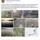 Эксперты не нашли в Астрахани загрязнения, о котором сообщали в соцсетях