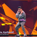 Танцор из астраханского Нижнего Баскунчака попал на шоу «Танцы»