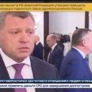 Владимир Путин встретился с губернатором Астраханской области Игорем Бабушкиным и ещё 18 главами регионов