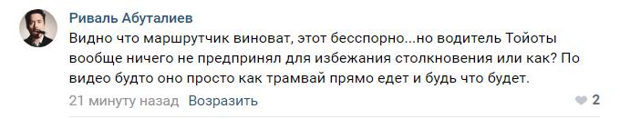 В Астрахани сняли на видео ДТП с опрокинувшейся маршруткой