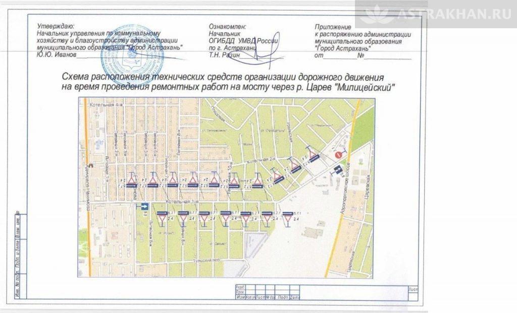 Разработаны схемы движения транспорта после закрытия Милицейского моста в Астрахани