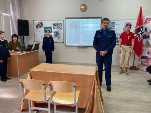 Астраханские лётчики открыли «Парту Героя»