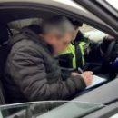 Астраханец нарушал ПДД, а штрафы оплачивал прежний владелец