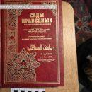 В Астрахани задержали радикального исламиста, готовившего теракт в административных зданиях