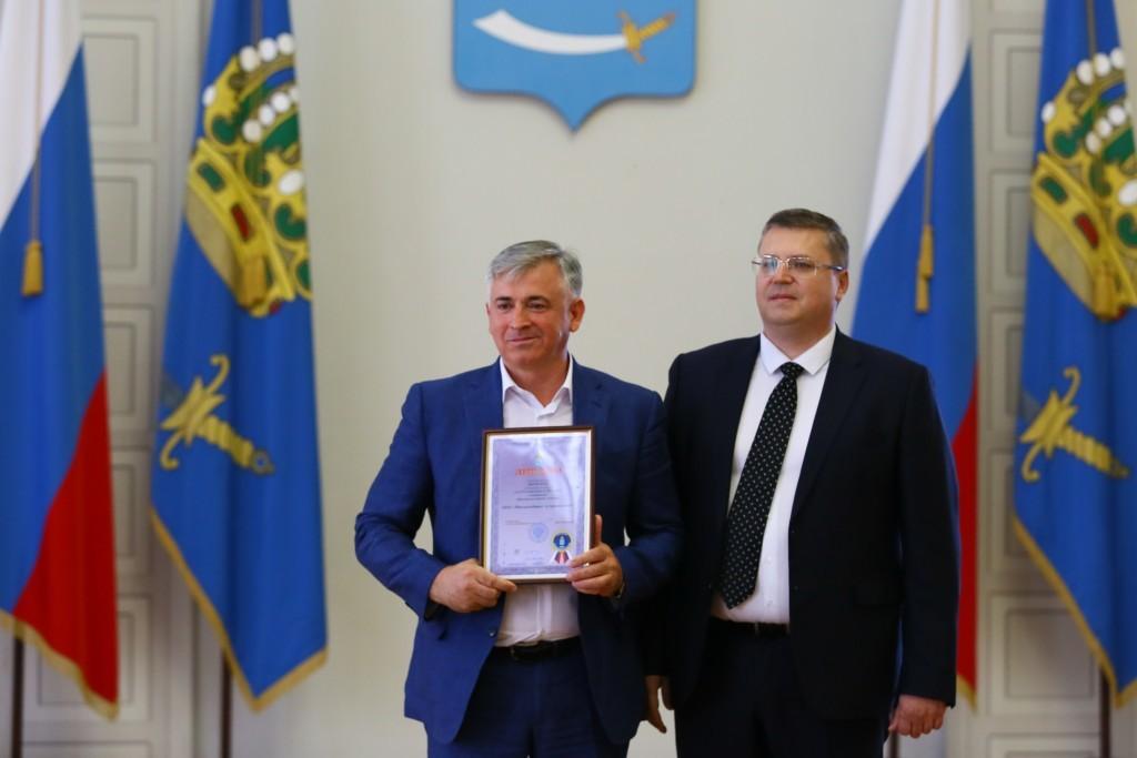 Победители областного конкурса «Астраханское качество» получили награды