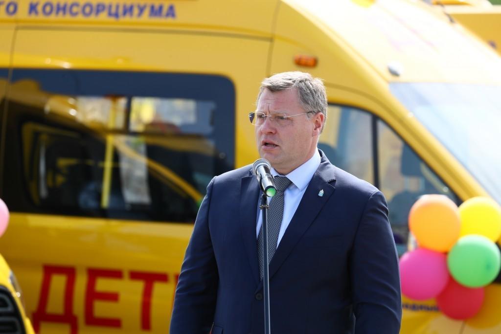 «Каспийский Трубопроводный Консорциум-Р» передал автобусы для социальных учреждений региона
