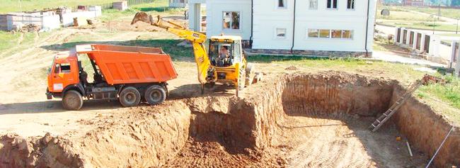 Земляные работы под строительство